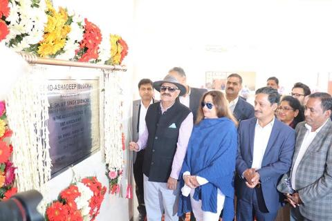 Inauguration of Block-A in GRIID by Hon'ble Administrator, U.T, Chandigarh Shri VP Singh Badnore.